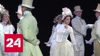 Театр Моссовета отмечает 95-летие - Россия 24