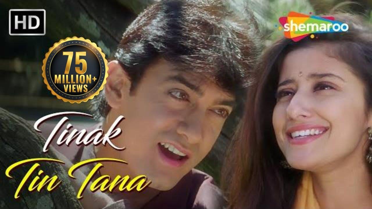Download Tinak Tin Tana | Mann (1999) | Aamir Khan | Manisha Koirala | Udit Narayan - Alka Yagnik Duet
