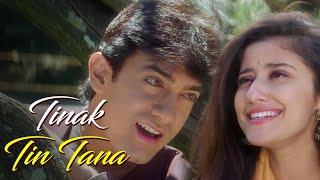 Tinak Tin Tana | Mann (1999) | Aamir Khan | Manisha Koirala | Udit Narayan - Alka Yagnik Duet