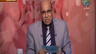 د. عبد الباسط يدخل تحدي خطير جداً ويستند بما روته السيدة عائشة أم المؤمنين | طب الأعشاب