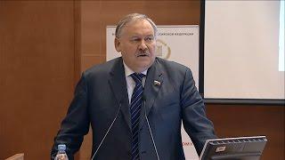 Выступление К.Затулина на парламентских слушаниях 20.03.2017