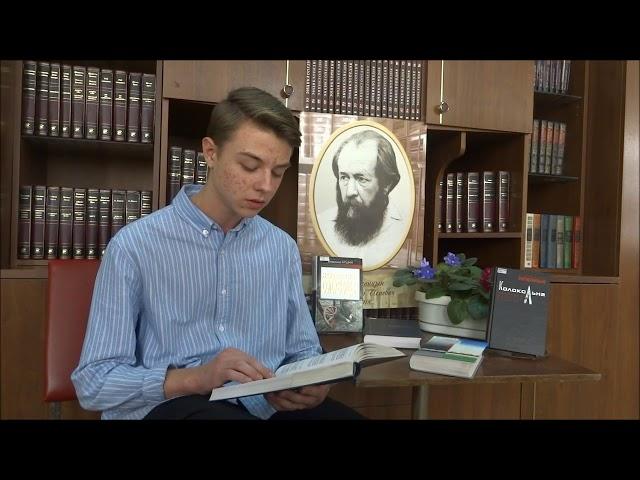 Изображение предпросмотра прочтения – ДенисАфоничев читает произведение «Город на Неве» А.И.Солженицына