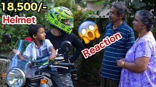 💥18,520/- രൂപയുടെ Helmet ആണന്നു പറഞ്ഞപ്പോ ഉള്ള Reaction കണ്ടോ 😱 | Surprising parents with AGV