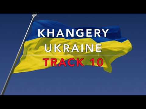 KHANGERY UKRAINE NEVO CD TRACK 10 ROM ANDA RUSSIA KIEV