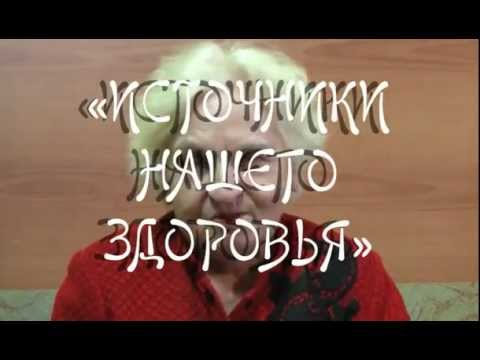 Сурина Лидия Нестеровна