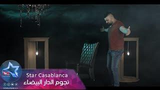 Tesser Al Safer - Hob El Enthe (Exclusive Music Video) | 2017 | (تيسير السفير - حب الينتهي (حصرياً