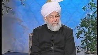Urdu Tarjamatul Quran Class #245 Al-Mu'min 70-86, Ha Mim Al-Sajdah 1-4
