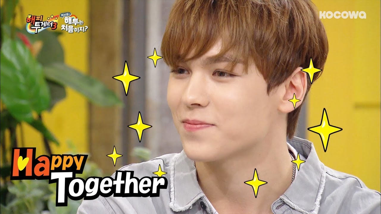 Vernon Does Rap About How it Feels To be on 'Happy Together' [Happy  Together Ep 533]