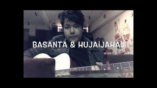 Basanta | Hawaiajahaj cover by David Gurung