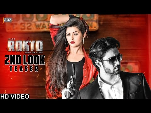 Rokto 2nd Teaser | Roshan | Pori Moni | Sumon | Jaaz Multimedia | Rokto Bengali Movie 2016