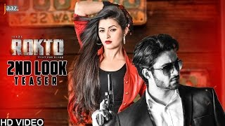 Rokto 2nd Teaser | ‎Roshan‬ | Pori Moni | Sumon | Jaaz Multimedia | Rokto Bengali Movie 2016