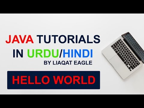 002-java-programming-tutorial-for-beginners-in-urdu-hindi---hello-world-program