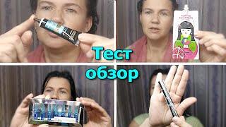 Тест Новинки Эйвон Маска сыворотка для волос 15 мл Корейская маска с гранатом Anew Инновация Avon