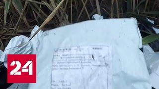 Скандал в Ростове: десятки посылок не дошли до адресатов