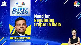 | Need for regulation of cryptocurrencies in India |