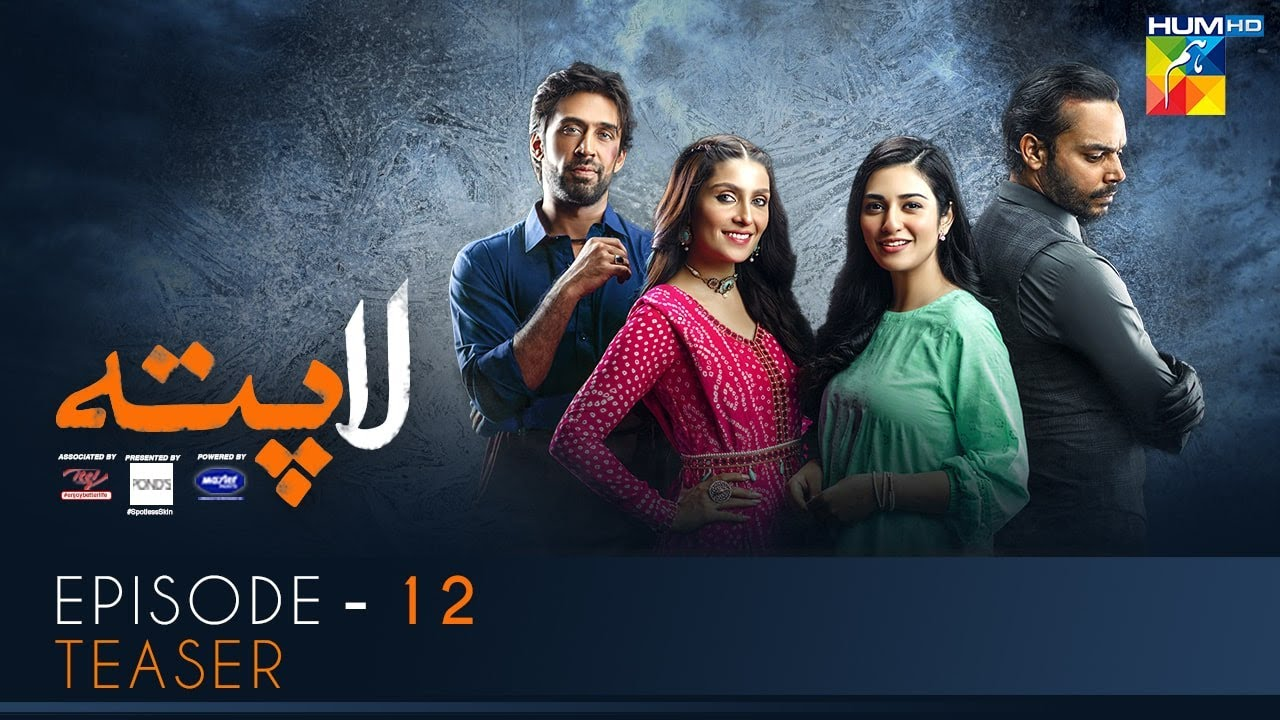 Laapata Episode 12 | Teaser | HUM TV | Drama | Presented by PONDS, Master Paints & ITEL Mobile