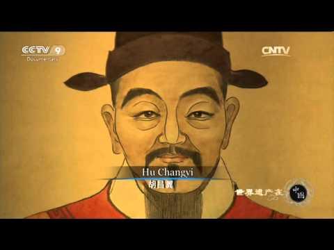 Top Choice 02/21/2016 World Heritage China Part 20