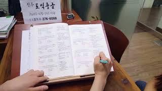 전주영어학원 전북대 토익 11첨삭 편입전문 190808