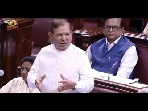 Sharad Yadav Full Speech | Gujarat Dalit Violence | Gau Rakshaks | Rajya Sabha | Parliament Session