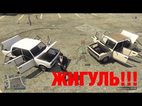 видео: Баги и приколы по GTA онлайн #1