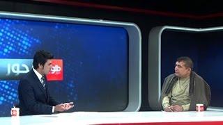 MEHWAR: Tensions Between NUG Leaders Discussed/محور: اختلاف ها میان رهبران حکومت وحدت ملی