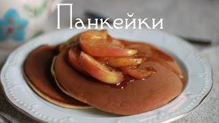 Вкусный завтрак LogerCook: Панкейки - американские блины/ Pancakes