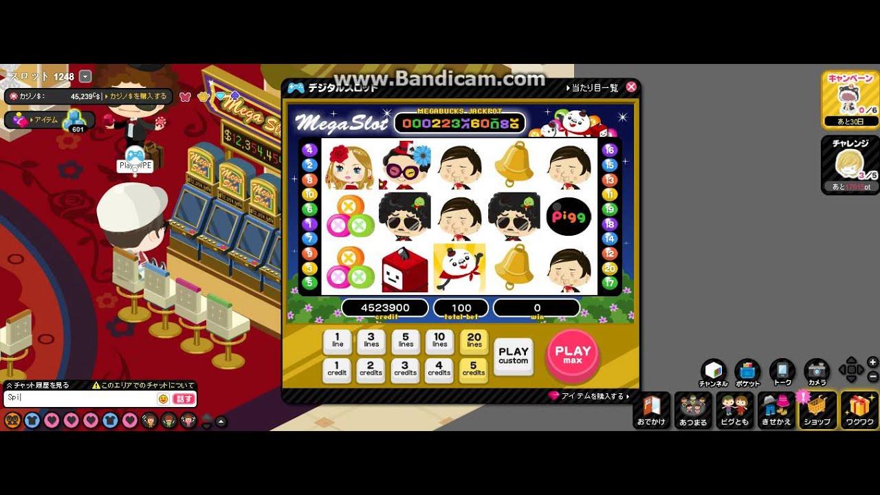 ameba pigg casino hack