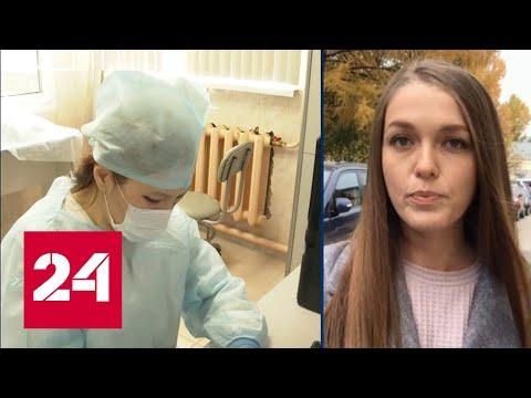 В Самарской области ежедневно выявляют более сотни новых случаев COVID-19 - Россия 24