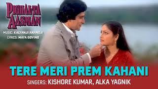 Tere Meri Prem Kahani   Pighalta Aasman  Kishore Kumar  Official Song Audio