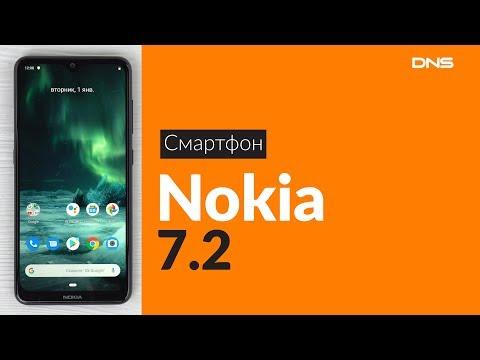 Распаковка смартфона Nokia 7.2 / Unboxing Nokia 7.2