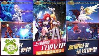 Game Mobile Private Liên Minh Thần Thánh 3D | Free Full VIP - 88.888KNB + Vô Số Quà Event
