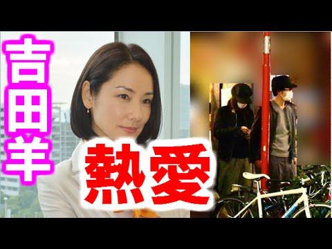 吉田羊とhey say jumpの中島裕翔さん、本当に交際していると思いますか?年齢... - Yahoo!知恵袋