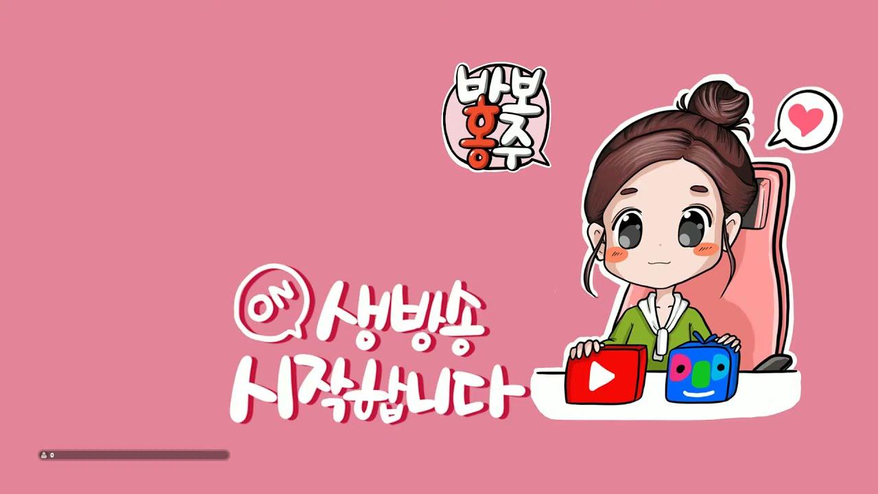 ★블소2★ 금강1섭 영웅법종 오너 입니다. 10월24일 생방송