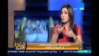 مساء القاهرة يستضيف هاني أبو النجا - مؤلف كتاب قواعد الفشل الاربعون