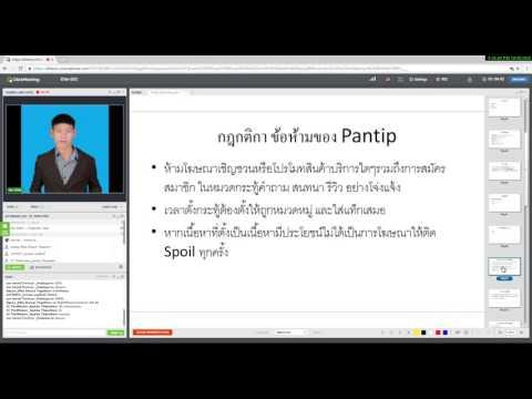 Pantip Marketing Part 1/2 [ www.pantip.com ]