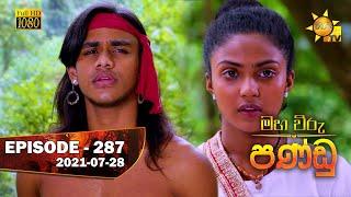 Maha Viru Pandu | Episode 287 | 2021-07-28 Thumbnail