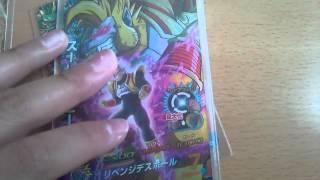 07838-dragonball_heroes_thumbnail