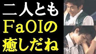 【羽生結弦】羽生さん織田さんはfaoiの癒し!「これもし入ってたとしてもその後どうにもならなかったと思うんだがw」#yuzuruhanyu 羽生結弦 検索動画 13