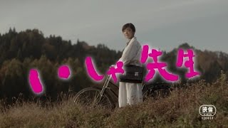 映画は2015年11月7日公開 第2次世界大戦後の山形県の無医村で、地域医療...