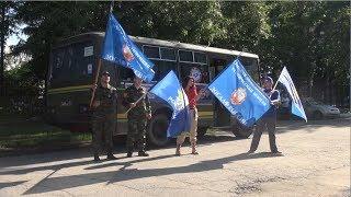 Этап комплексного комбинированного международного пробега, посвященного 90-летию ДОСААФ России