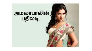 Amala Paul Reply For Her issue..   Flixwood
