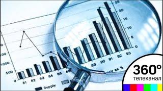 Россия заняла первое место в рейтинге крупнейших глобальных развивающихся рынков - ANews