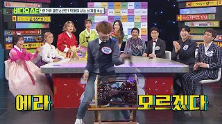 [Video Star EP.112] merry people, play for joy