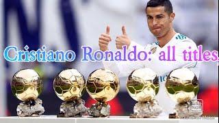 Криштиану Роналду все титулы индивидуальные награды и рекорды
