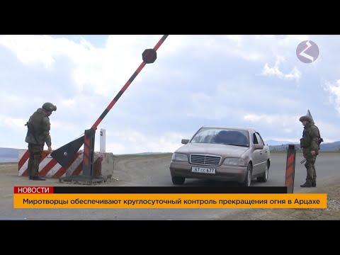 Новости Армении и Арцаха/Итоги дня/ 6 октября 2021