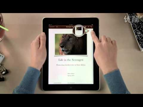 Apple iPad Pages Tutorial - how to use Pages on iPad