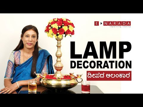 DIY flower decorations ideas | brass lamps usage