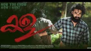 Kala full Malayalam movie | Full Movie   2021 | Tovino Thomas | Best Action Film 2021 | New Hit