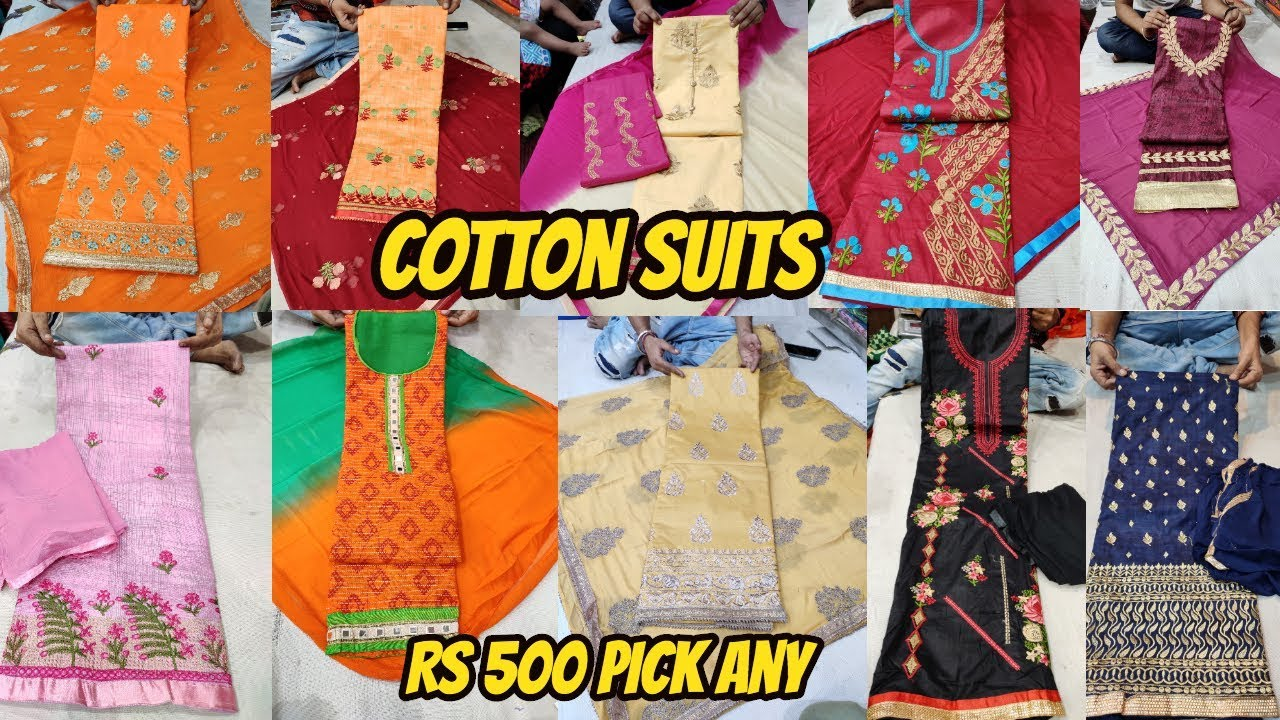 Cotton Suits On Sale Rs 500 Pick Any|Summer Sale |Joginder Cloth House