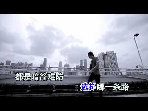 Wang Weiliang 牵着我 (Qian Zhe Wo) Karaoke MV
